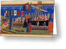 Crusades 14th Century Greeting Card