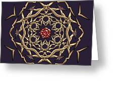 Crystal 21 Greeting Card