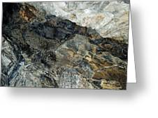 Crystal Cave Marble Ceiling Greeting Card