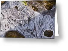 Crystal Labyrinth   Greeting Card