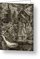 Crystal Mill Marble Colorado Sepia Dsc06944 Greeting Card
