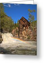 Crystal Mill Rainbow Portrait Greeting Card