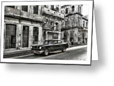 Cuba 15 Greeting Card