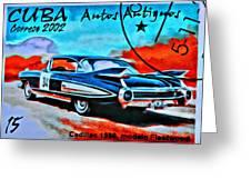 Cuba Antique Auto 1959 Fleetwood Greeting Card