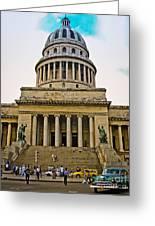 Cuba - La Habana Greeting Card