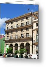 Cuban Building. Greeting Card