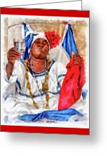 Cuban Character Greeting Card by Dawn Currie