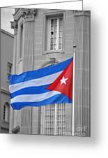 Cuban Flag Greeting Card