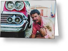 Cuban Mechanic Greeting Card