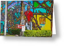 Cuban Street Art Greeting Card