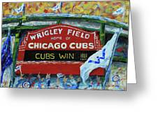 Cubs Win Greeting Card