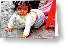 Cuenca Kids 1012 Greeting Card