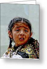 Cuenca Kids 1033 Greeting Card