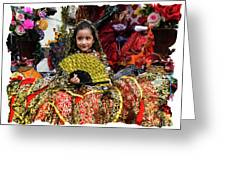 Cuenca Kids 1101 Greeting Card