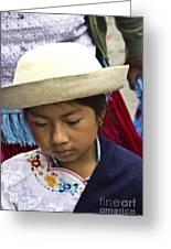 Cuenca Kids 683 Greeting Card