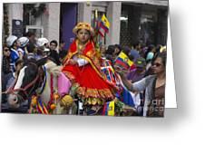Cuenca Kids 719 Greeting Card