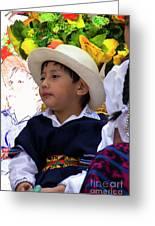 Cuenca Kids 833 Greeting Card