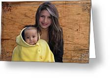 Cuenca Kids 878 Greeting Card