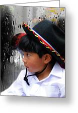 Cuenca Kids 880 Greeting Card