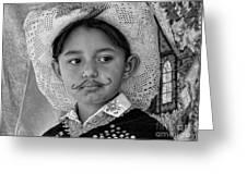 Cuenca Kids 883 Greeting Card