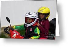 Cuenca Kids 889 Greeting Card