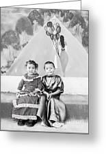 Cuenca Kids 896 Greeting Card