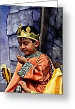 Cuenca Kids 903 Greeting Card