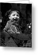 Cuenca Kids 954 Greeting Card
