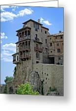 Cuenca Spain Casas Colgadas Greeting Card