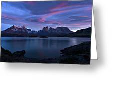 Cuernos Sunrise Part 1 - Chile Greeting Card