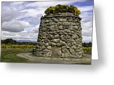 Culloden Battlefield Cairn Greeting Card