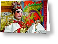 Cultural Opera Actor In Red Greeting Card