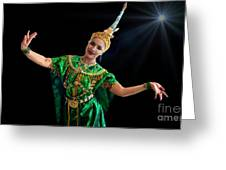 Cultural Thai Dance Greeting Card