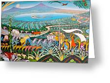 Culture Greeting Card