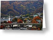 Cumberland In The Fall Greeting Card