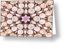 Cupcake Kaleidoscope Greeting Card