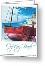 Cupecoy Beach Poster Greeting Card