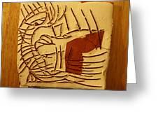 Cupid - Tile Greeting Card