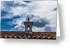 Cupula Antigua Guatemala 1 Greeting Card