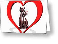 Curiosity Heart Loves The Cats Greeting Card