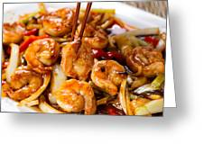 Curry Shrimp And Peppers On White Serving Plate Ready To Eat Greeting Card