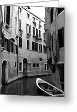 Curved Canal Greeting Card