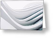 Curves In Architecture Greeting Card