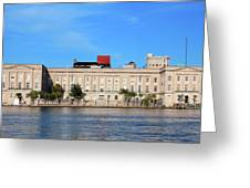 Custom House Greeting Card