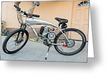 Custom Made Motor Bike Greeting Card