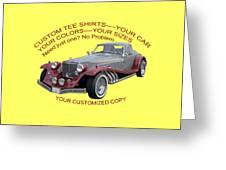 Custom Tee Shirts Greeting Card
