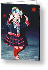 Cute Little Thai Girl Dancing Greeting Card