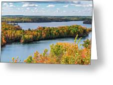 Cuyuna Country State Recreation Area - Autumn #1 Greeting Card
