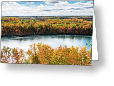 Cuyuna Country State Recreation Area - Autumn #2 Greeting Card