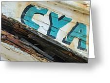 Cya Brookingss Harbor 0121 Greeting Card